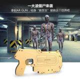 L'AR di legno gioca la pistola per i giochi della fucilazione 3D
