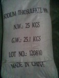 De Prijs van de fabriek verkoopt Natrium Thiosulfate Na2s2o3.5H2O