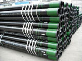 API 5CT Seamless Casing/Steel Pipe