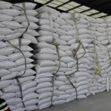 アンモニウムの硫酸塩の粒状肥料