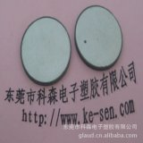 Диаметр 10mm керамическое микро- ультразвукового датчика 1 MHz пьезоэлектрическое