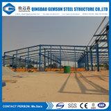Entrepôt de structure en acier de haute qualité à faible coût fabriqué en Chine