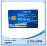 Combi IC Card/ Dual Interface IC Card