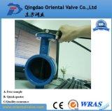 Fatto in Cina, valvola a farfalla della cialda di alta qualità di precisione dell'OEM di Alibaba Dn1100 con il prezzo