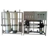 Ósmosis reversa del agua del RO/sistema de ósmosis reversa industrial (KYRO-500)