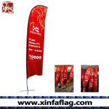 승진은 주문 경제 직물 기털 깃발을 표시한다