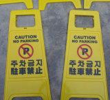 Знак уличного движения афиши предосторежения афиши смолки предупредительного знака PP
