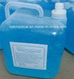 의학 플라스틱 병 250ml/5L