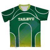 Healongの青年によって昇華させるラグビーのスポーツシャツ