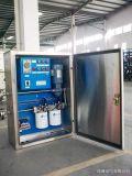 Cambiador de golpecito de la en-Carga, purificador de petróleo en línea del golpecito de la carga para el transformador