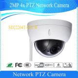 Dahua 2MP 4X PTZ 통신망 WiFi 사진기 (SD22204T-GN-W)