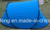 2 شخص مسيكة فوقيّة يخيّم قبة خيمة