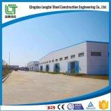 Longtaiのスパンの鉄骨構造の倉庫(LTX132)