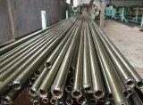 La alta calidad caliente de ventas 45 # de acero sin costura y tubos