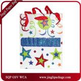 Bolsos de papel de lujo del regalo de las bolsas de papel del partido para el cumpleaños para el cumpleaños