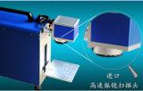 Машина маркировки лазера волокна низкой цены 10W 20W 30W 50W для металла и неметалла