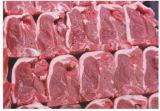 지적인 고기 부분 절단기 Cut3d28-II