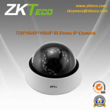 CMOS Dome Camera 1080P IP CameraのデジタルカメラGTdB510/513/520