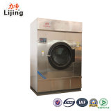 Hotel、Garment Factory、Hospital、School (HG-25)のための25kg Laundry Drying Equipment Spin Dryer