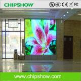 Affichage à LED Polychrome d'intérieur de lancement de Chipshow HD 1.9 petit