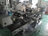 이동할 수 있는 뒤표지를 위한 필름 스티커 레테르를 붙이는 기계