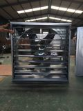 1.1kw циркуляционный вентилятор 1380 mm