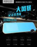"""4.3 """" LCD Tachograaf van de Camera van de Visie van de Nacht van het Registreertoestel van de Spiegel van de Auto DVR de Video Rearview HD"""