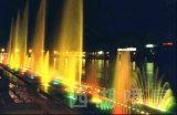 Lanzhou에 있는 큰 Music Fountain Near The River
