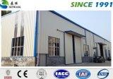 産業商業構造スチールの倉庫の構築
