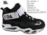 No 49476 ботинки штока баскетбола людей