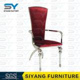 Hotel-Möbel-Bankett-Stuhl-speisende Stuhl-rote Abendessen-Luxuxstühle