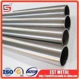 Трубопровод ASTM B337 Gr2 Titanium для сбывания