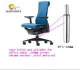 100mmの椅子のための圧縮された油圧ガスばね