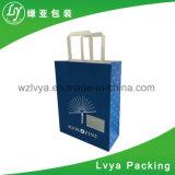 Bolsa de papel de lujo de las compras en diversos tipos diseño