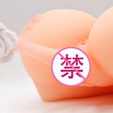 De sexe de produit jouet solide adulte de sexe d'âne complètement grand pour l'homme