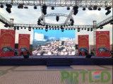 ピクセル3.91mm段階のイベントショーの背景のためのプログラム可能なLED表示スクリーン