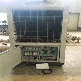 Dispositivo di raffreddamento di acqua variabile di scambio termico del serbatoio di acqua dell'acciaio inossidabile di capienza