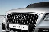 für Audi Q5 Energien-Jobstepps von Wuhu Woden