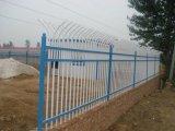 Cerca de segurança decorativa clássica do ferro feito da alta qualidade