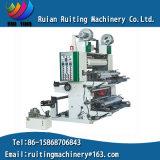 Печатная машина мешка фольги цвета Yt-21000 2 Non сплетенная Flexographic