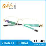 Form Halb-Randlose TitanEyewear Brille-Glas-optischer Rahmen (8204)