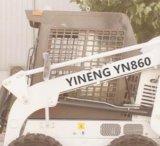 Одобренный затяжелитель Yn860 EPA кормила скида Yineng