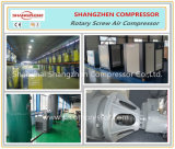 Air Compressor Rotary Screw Air Compressor High Pressure Air Compressors (7.5KW-450KW)