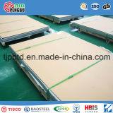 Q235 2-12mmの厚く鋼板