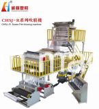 Máquina que sopla de la película plástica del ABA con la aprobación del SGS