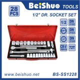"28PCS 1/2 ""Metal Box Chrome Vanadium Socket Set"