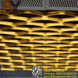 Hoja de metal ampliada cubierta polvo para la pared decorativa