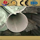 316ti 321ガス産業のための304 201 316Lステンレス鋼の正方形の管
