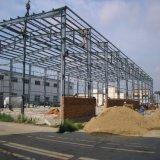 Рамка мастерской стальной структуры полуфабрикат с высокопрочным