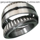 先を細くされた軸受(32015)はLinqingで作る